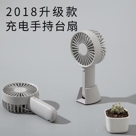 VH悠迷你便携手持风扇办公室学生宿舍usb随身小风扇桌面台扇风扇
