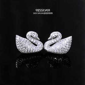 S925纯银日韩版时尚气质白天鹅耳钉女唯美百搭简约新款明星杂志款