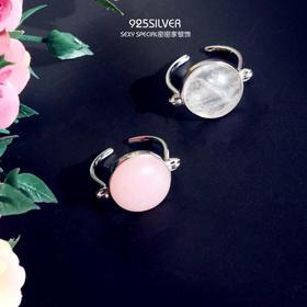 925纯银粉白水晶原宿开口网红戒指女日韩潮人学生个性食指戒指环