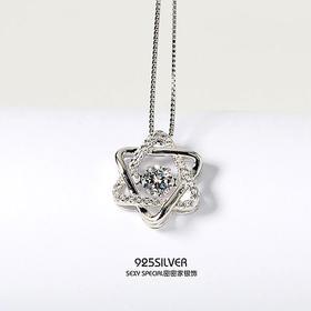 S925纯银六芒星灵动项链吊坠女单颗不含链跳动的心锁骨链坠子项坠