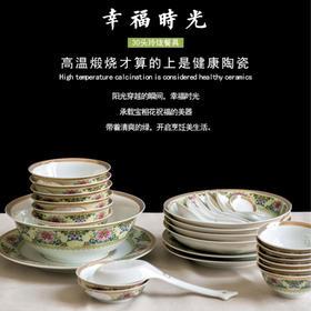 古镇陶瓷 景德镇餐具家用饭碗汤碗盘碟勺黄金镶边玲珑瓷散件搭配