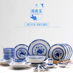古镇陶瓷 景德镇青花瓷厨房家用饭碗汤碗盘碟勺白瓷单个散件组合