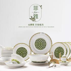 古镇陶瓷 景德镇餐具厨房散件组合中式家用饭碗碟盘山茶花釉中彩