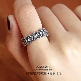 925纯银时尚网红克罗心食指戒指女男士戒指抖音开口指环大气潮人