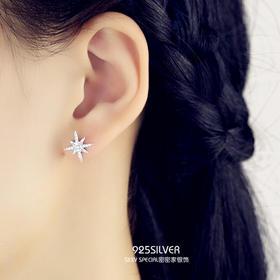 密密家S925纯银明星同款米字星星八芒星耳钉耳环女锆石时尚气质新