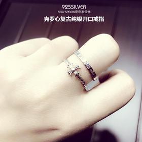 925纯银复古泰银克罗心戒指女日韩潮人抖音网红个性食指戒指指环