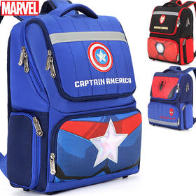 迪士尼小学生书包男童1-3年级美国队长男孩6-12儿童减负双肩背包