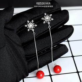 925纯银新年红豆球雪花耳钉女气质韩国个性冬款耳环耳链长款耳坠