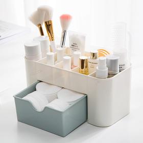 塑料抽屉式化妆品收纳盒化妆刷化妆棉整理盒桌面首饰护肤品梳妆盒