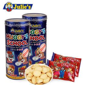马来西亚原装进口零食julie's茱蒂丝牛奶味小熊饼干240g铁罐装