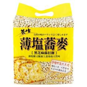 台湾原装进口 巧益休闲薄盐苏打饼干原味300g/袋 荞麦芝麻252g