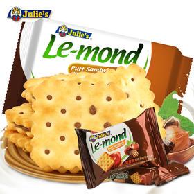 茱蒂丝Julie's 雷蒙德巧克力榛果味夹心饼干180g饼干