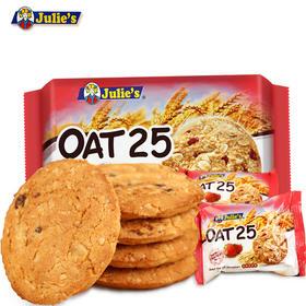 马来西亚进口零食julies茱蒂丝草莓燕麦谷物早餐饼干200g