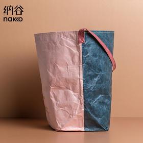 纳谷 | Keep 彩色杜邦纸脏衣袋