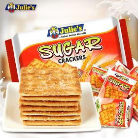 马来西亚进口零食饼干Julies茱蒂丝口口香饼干早餐260g