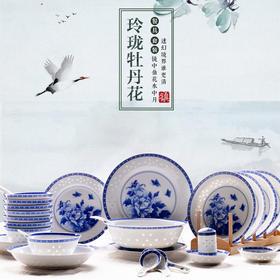 古镇陶瓷 景德镇餐具厨房家用青花瓷饭碗汤碗盘碟勺单个散件组合