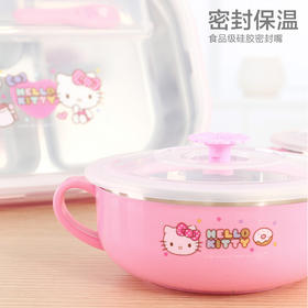 HELLO KITTY 凯蒂猫餐具 宝宝碗 儿童中级训练碗 带盖女童保温碗 YQKTMS-CJ95866P粉色