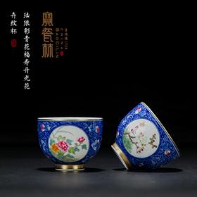 宝瓷林 珐琅彩青花福寿开光花卉纹杯陶瓷品茗杯纯手工主人杯高档
