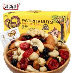 榛海堂 每日坚果A款25g*15袋 蔓越莓/黑加仑口味