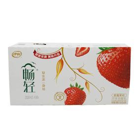 伊利畅轻草莓酸奶100g 8杯装
