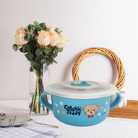 精典泰迪 儿童训练碗 304不锈钢带盖双层隔热碗礼盒学生宝宝辅食卡通防烫保鲜碗男孩儿童礼物