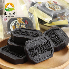 新品思味王绿豆冰糕端午送礼传统糕点甜味夏季解署零食