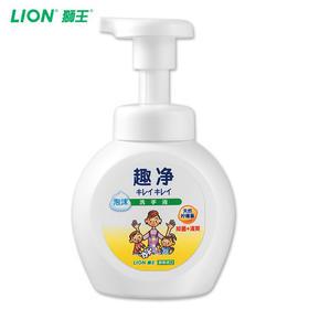 日本狮王 趣净 宝宝泡沫洗手液 250ml