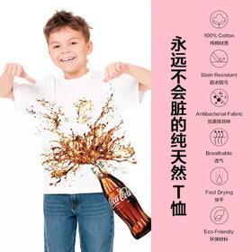 B /100%进口美棉 Nanoj纳米科技面料 防污防水防脏速干透气黑科技,儿童短袖T恤
