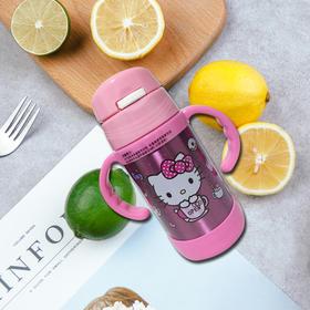 HELLO KITTY凯蒂猫儿童保温吸管水杯 宝宝卡通提手学饮杯350ML(含杯套)粉色