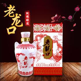 沈阳老龙口红龙52度浓香型送礼白酒500ML