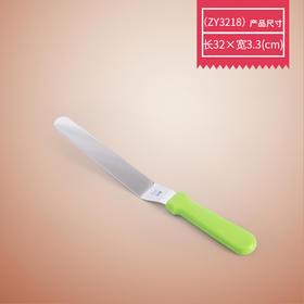 8寸绿色奶油抹刀