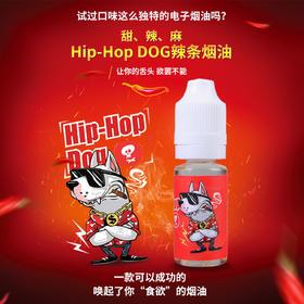 Hip-Hop DOG 嘻哈狗 辣条口味电子烟油 两支装(15ml *2)