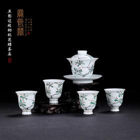 景德镇手绘高档茶具套装家用陶瓷功夫茶具品茗杯主人杯功夫茶杯