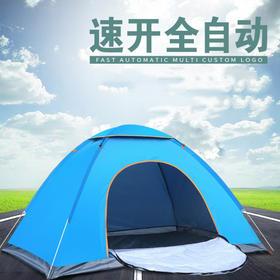 世纪冰川 户外野营折叠全自动帐篷(积分链接)