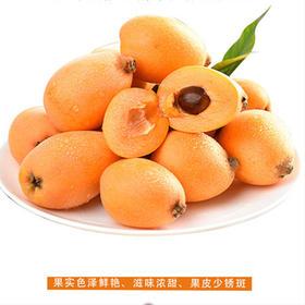 枇杷果新鲜水果米易琵琶3斤包邮
