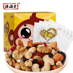 榛海堂 每日坚果A款25g*7袋 蔓越莓/黑加仑口味
