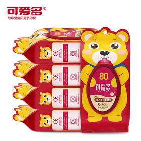 可爱多-小熊婴儿手口洁肤湿巾