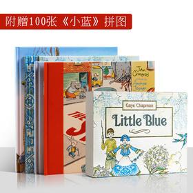 ♫ 盖世独家:《澳洲四本》赠拼图:LITTLE BLUE小蓝,LITTLE BIG我想长大,THE SWAP我的弟弟和你换,PARACHUTE降落伞
