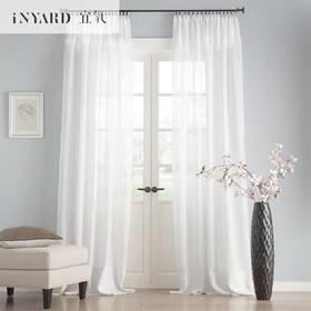 [InYard宜氧]追风窗帘卧室全遮光哑光窗帘北欧纯色垂顺定制