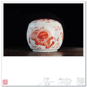 长物居 纯手绘矾红少师太保陶瓷茶叶罐小号 景德镇手工瓷器茶仓