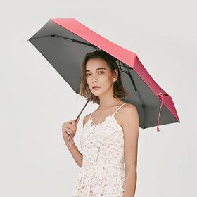 蕉下·胶囊伞,阻挡99%紫外线,伞下降温7℃