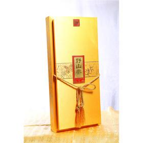 龙凤黄盒野山参(以实物为主)