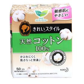 日本花王 100%天然棉护垫(无香型)50枚