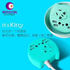 It's Kitty 防触电插线板