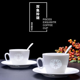 古镇陶瓷 咖啡杯陶瓷茶杯情侣杯玲珑碟勺牛奶马克杯景德镇礼