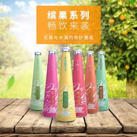 醉香田米酒缤果系列,6种口味,0.5° 268ml