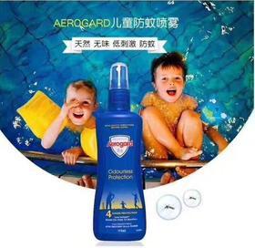 澳洲Aerogard儿童防蚊水无味低刺激175ml