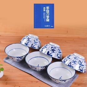 古镇陶瓷中式套组家用饭碗面碗景德镇瓷器手绘刀字碗简约礼盒装