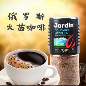 火苗颗粒速溶咖啡