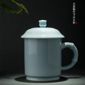 宝瓷林 景德镇传统手工高温颜色釉带盖办公杯礼盒装老板杯女士杯